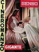 Cover of Cineromanzo gigante n. 5 (febbraio 1955)