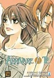 Cover of Arrivare a te vol. 14