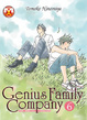 Cover of Genius Family Company vol. 6