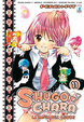 Cover of Shugo Chara! vol. 11
