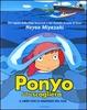 Cover of Ponyo sulla scogliera