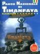 Cover of Parque Nacional de Timanfaya- Italiano