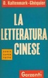 Cover of La letteratura cinese