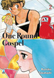 Cover of One Pound Gospel Vol. 2
