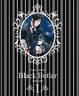 Cover of Yana Toboso Artworks: Black Butler vol. 1