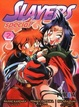 Cover of Slayers Special 2