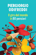 Cover of Il giro del mondo in 80 pensieri
