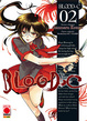 Cover of Blood-C vol. 2