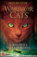 Cover of Warrior Cats