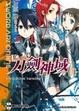 Cover of Sword Art Online 刀劍神域 11