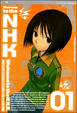 Cover of Welcome to the N.H.K. Vol. 01