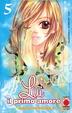Cover of Lui il primo amore 5