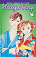 Cover of Hanayori dango vol. 24