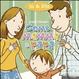 Cover of Come mamma e papà. Io and Dio