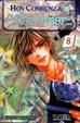 Cover of Hoy comienza nuestro amor #8 (de 15)