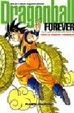Cover of DRAGON BALL FOREVER