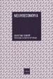 Cover of Neuroeconomia
