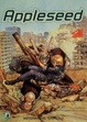 Cover of Appleseed vol. 4