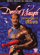 Cover of Devlin Waugh, Vol. 1
