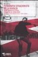 Cover of Fotografia situazionista della rivolta