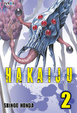 Cover of Hakaiju 02
