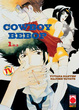 Cover of Cowboy Bebop vol. 1