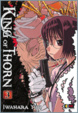 Cover of King of Thorn vol. 3