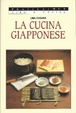 Cover of La cucina giapponese
