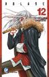 Cover of XBLADE vol. 12