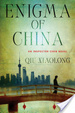 Cover of Enigma of China