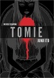 Cover of Tomie