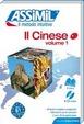 Cover of Il cinese senza sforzo