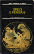 Cover of Greci e Persiani