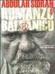 Cover of Romanzo balcanico. Il cinema, il teatro, la poesia, la Storia