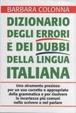Cover of Dizionario degli errori e dei dubbi della lingua italiana