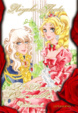 Cover of Le Rose di Versailles - #02