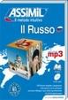 Cover of Il Russo