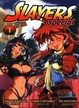 Cover of Slayers Special 1