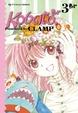 Cover of Kobato vol. 3