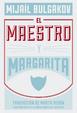 Cover of El maestro y Margarita