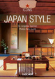 Cover of Style Japan