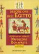 Cover of Descrizione dell'Egitto