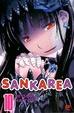 Cover of Sankarea vol. 10