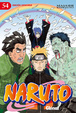Cover of Naruto #54