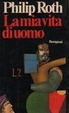 Cover of La mia vita di uomo