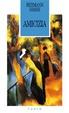 Cover of Amicizia