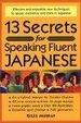 Cover of 日本語をペラペラ話すための13の秘訣―13 secrets for speaking fluent Japanese