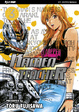 Cover of Kamen Teacher vol. 3