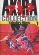 Cover of Akira Collection vol. 1