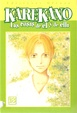 Cover of Karekano n. 18